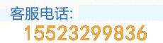 咨询电话:023-86866120